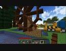 【Minecraft】ゆったりゆとりクラフトLocomotion #05