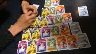 フクハナ・マサヤのふたりボードゲーム対決 NO.7 『ペンギンパーティー』