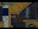 【チートバグ】バグ魔城ドラキュラX 月下の夜想曲 12