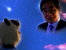 侵略!ガルパンダZ 第10話「ナイスな星人でございます」