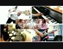 【バンド演奏】キメマスター! / バンドじゃないもん!【5人で】 thumbnail