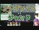 【MTG】ゆかり:ザ・ギャザリング #51 大霊堂の戦利品【モダン】
