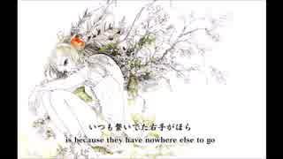 【歌ってみた】紫陽花の夜(多重コーラス)【アルミーダ】