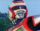 巨獣特捜ジャスピオン 第26話「とどろく大地!ダイレオン怒りの大逆襲」