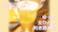 ばにらたると別枠「ゆっち、女ひとり、利き酒浪漫#03」