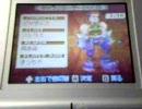 ソーマブリンガー マスターEX3(45~51/神抜き)