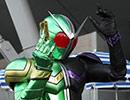仮面ライダーW(ダブル) 第1話 「Wの検索/探偵は二人で一人」