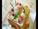 【これ食べたい】 ハニートースト