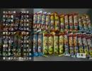【駄菓子菓子料理祭】うまい棒アレンジ色々してみた。【7種くらい】 thumbnail
