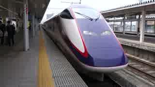 山形駅(JR山形新幹線・各在来線)を発着する列車を撮ってみた