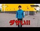SLOET〜ジロウ改造計画〜 第5話 (1/2)