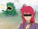 フルボイスでガイア幻想紀12 thumbnail