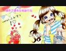 ♚ I ♥/ふぉすて【オリジナルMV】