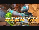 【Overwatch】カエルルシオのぴょんぴょんマッチ【さとうささら実況】