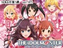 The iDOLM@STER Weekly Ranking of June 1st week