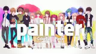 Paintër - Colorful ✲ Piece -
