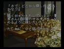 サウンドノベルツクール『夏の樹に棲む妖精』ゆっくり実況プレイPart4