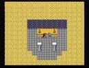 【SFC版ロマサガ1】真・バグ技でスーパーフリーに実況プレイ part45