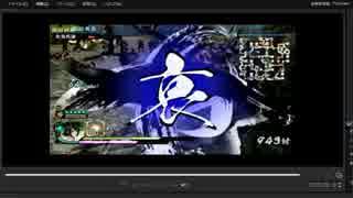 [プレイ動画] 戦国無双4の小田原征伐をNAOでプレイ