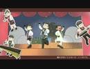 第25位:【MMDおそ松さん】トゥイー・ボックスの人形劇場【問題児組】
