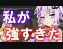 【DARKSOULSⅢ】錬装士ゆかりの9周目ロスリック冒険譚 vol.⑦ thumbnail