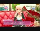 ドリームクラブGogo. 実況part36 thumbnail