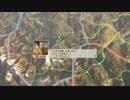 能力最低だけど行くぞぅ!003-01 信長の野望・創造 戦国立志伝 by超電子流