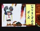 【ゆっくり実況】地獄で生き残るDOOM part2
