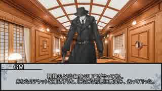 【シノビガミ】夜汽車 第二話【実卓リプレイ】