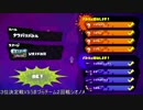 【第3回うまづら賞】エンジョイプラベ! その44