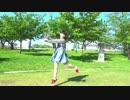 【りりか】45秒踊ってみた thumbnail
