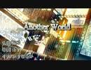 【結月ゆかり】Another World【オリジナルPV】