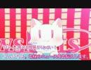 第12位:【ニコカラ】すーぱーぬこになりたい【on vocal版】 thumbnail