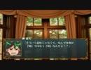 【遊戯王】主人公達のマギカロギアⅡ04