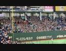 【北海道日本ハムファイターズ】勝利後1-9