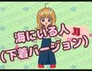 【女性実況】ジャイアンの歌でも人魚姫になりたい!【ぴちぴちピッチ4】