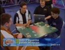 Magic the Gathering 世界選手権04 決勝 Aeo Paquette VS Julien Nuijten その1