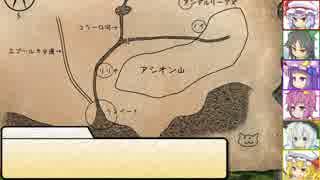 【SW2.0】東方紅地剣 S10-3【東方卓遊戯】