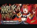 【iM@SHUP】I Want KINOKO【I want×毒茸伝説】