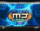 第100位:PC版 MJバグ thumbnail