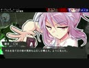 【ゆっくりTRPG】依姫と妹紅の一刀両断ダブルクロス[OPENING]