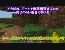 ゆっくり実況プレイ マイクラ配布ワールド TNTの降る島2