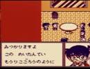 【初見実況】迷探偵が迷推理!名探偵コナン疑惑の豪華列車File10