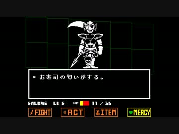 spear of justice をアレンジしてみた by コルソン 音楽 動画