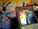 転がる月詠亭メンバーによる闇のゲーム番外編 DP王の記憶編 開封 thumbnail