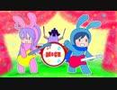 【ロック曲ボカロアレンジ祭り2016】アイスクリーム・シティ...