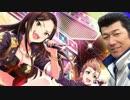【モバマス×パワプロ2012決】NewWaveはTriadPrimusの夢を見るか? 日シリ-4