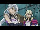 遊☆戯☆王ARC-V (アーク・ファイブ) 第108話「アマゾネス・トラップ」