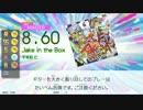 【GITADORA】Jake in the Box(MAS-G)