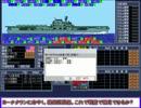 【空母戦記2】 空母戦記2のキャンペーンを10年ぶりにやってみた 06/20 甲